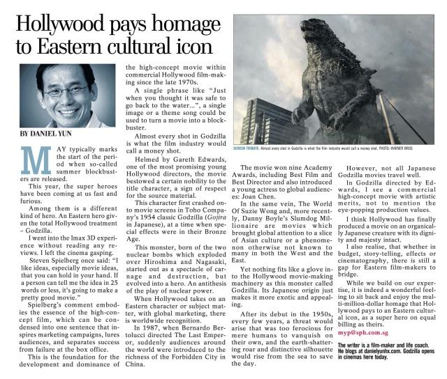 Godzilla Article